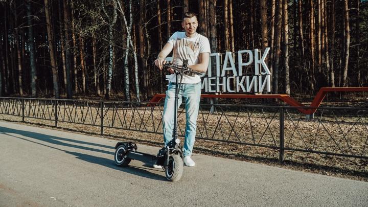 Антон и его мощнейший самокат: тестируем «машину XXI века», на которой можно ездить даже за грибами
