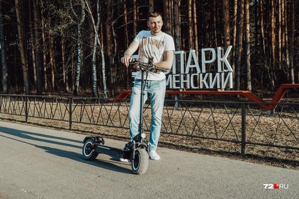 Антон Щеглов гоняет по городу на мощнейшем электросамокате. Сколько он стоит, как долго заряжается — читайте в нашем репортаже