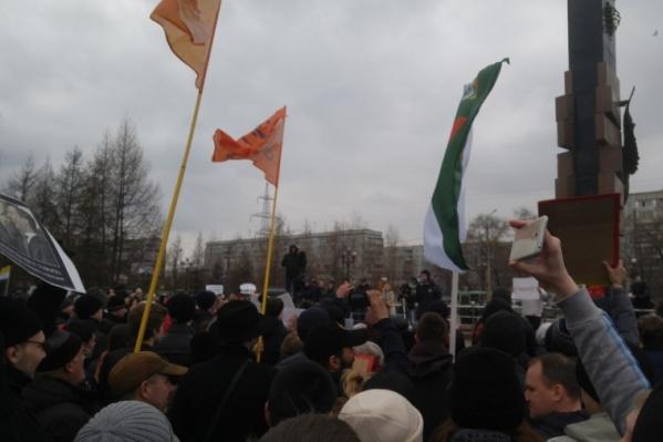 Весенний митинг против коррупции собрал тысячу горожан