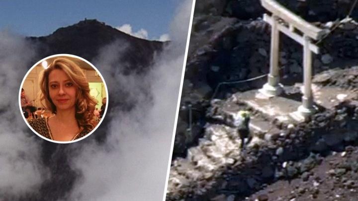 Погибшей во время восхождения на гору Фудзи в Японии оказалась жительница Самарской области