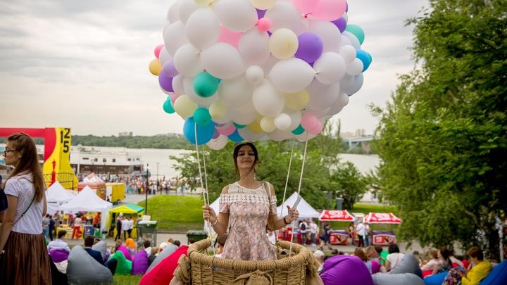 Выпускникам школ Новосибирска устроят массовый праздник на набережной