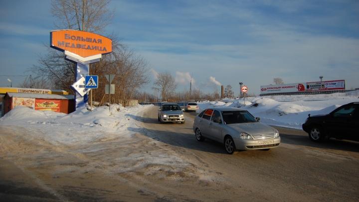 Власти решили забрать землю вблизи «Большой Медведицы» для расширения улицы Светлановской