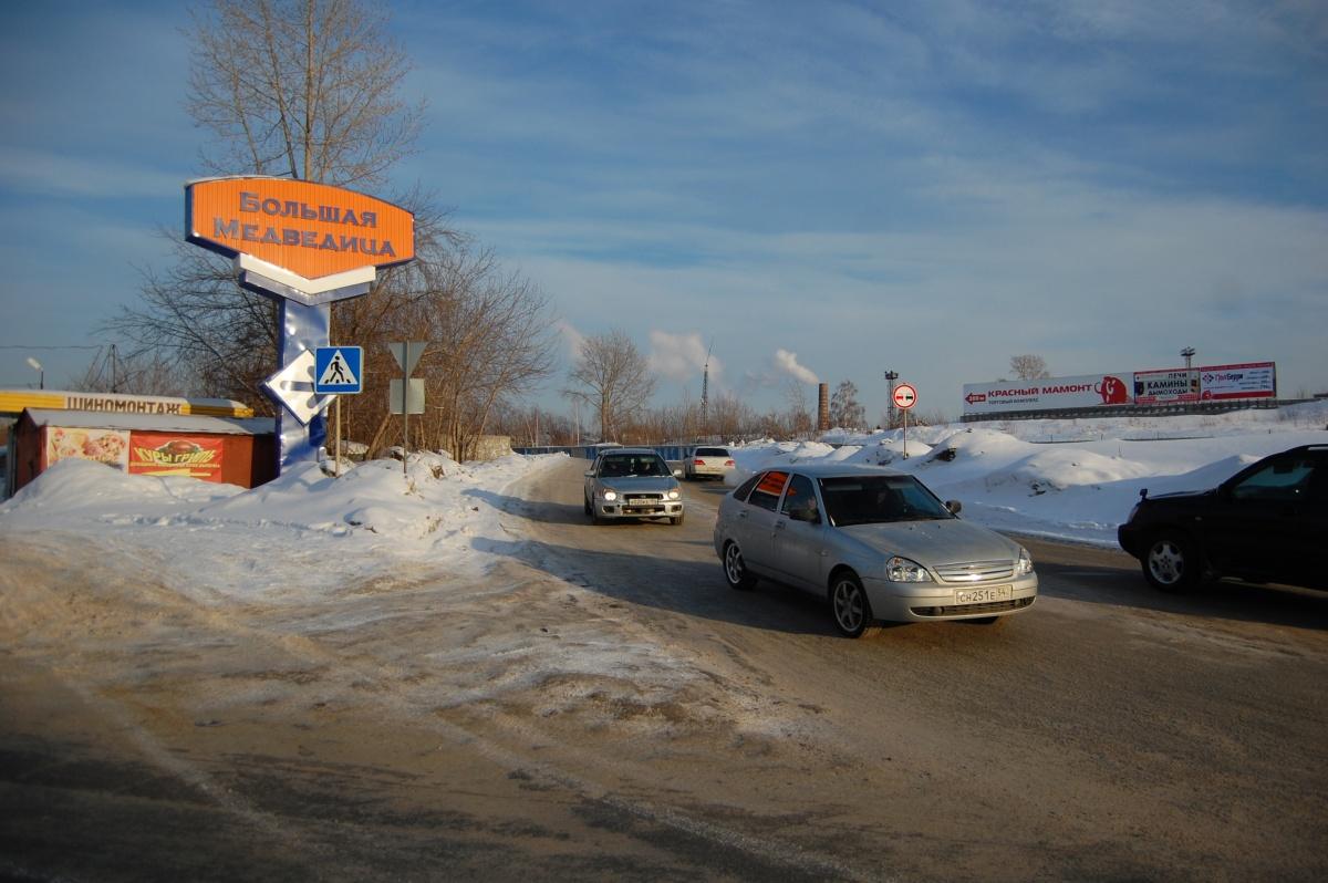 На зарезервированных участках планируется выполнить работы по расширению улицы Светлановской
