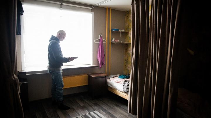 Переночевать бы где-нибудь: в Новосибирске стало меньше хостелов