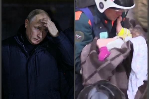 Владимир Путин лично пообщался с офицерами, которые спасли Ваню Фокина