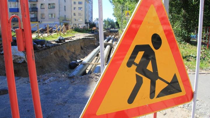 «Водоканал» приведет в порядок разрытый участок на улице Галушина