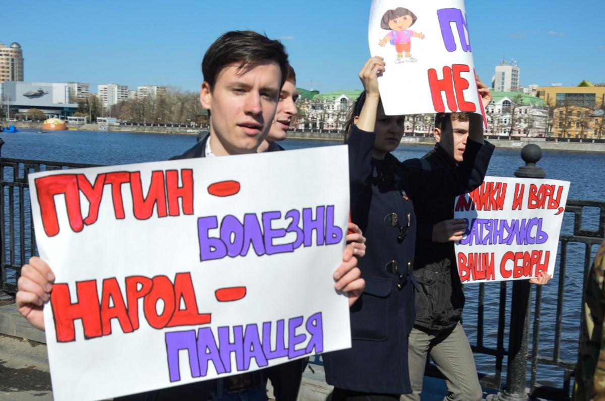 С такими плакатами вышли сторонники Навального