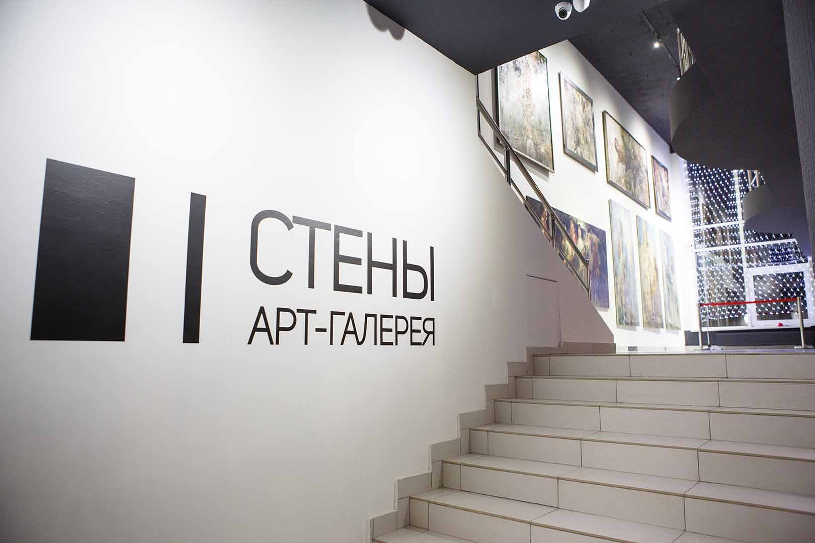 Арт-галерея «Стены» открылась недавно, но уже гремит в Екатеринбурге