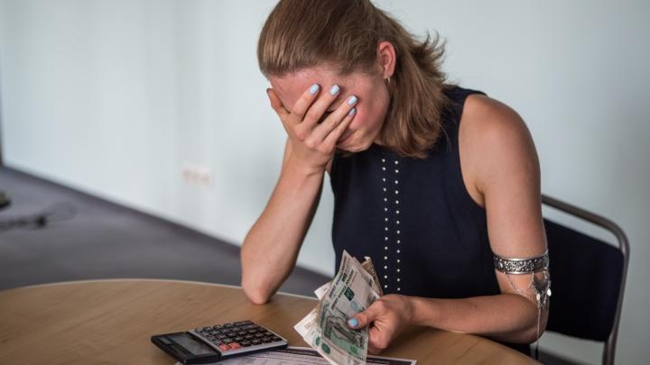 Новосибирцы потратили на коммунальные платежи 16 миллиардов за полгода