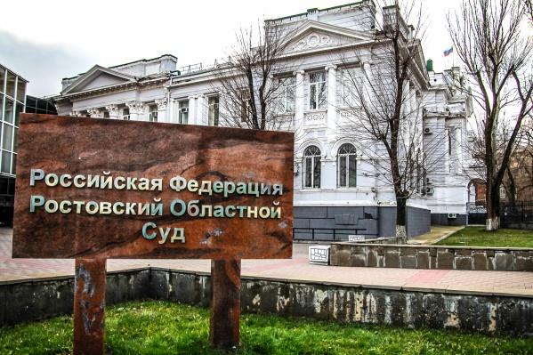 Дело Валентина Новоселова начнут рассматривать через неделю
