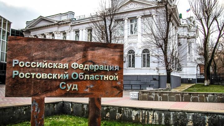 В Ростове осудят мужчину, который поджег свою жену