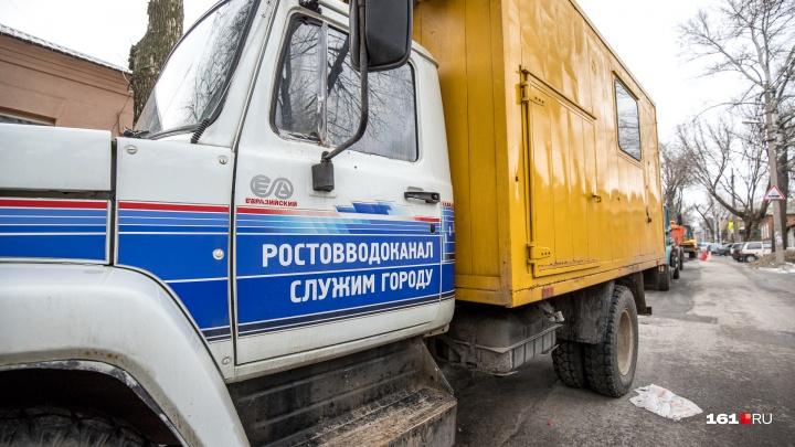 Ростовчан обеспокоили объявления водоканала о необходимости пускать инспекторов в квартиры