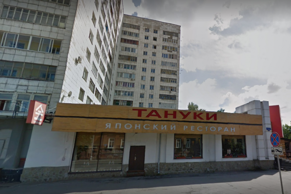 В Перми развивать эту ресторанную сеть больше не планируют