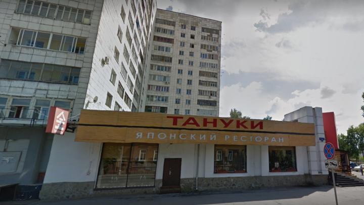 Владельцы ресторанов «Ёрш» и «Тануки» назвали причину их закрытия в Перми