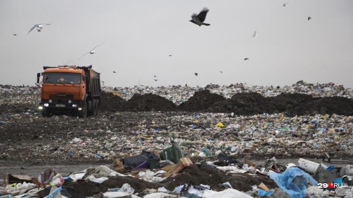 Правительство снова позвало людей на «мусорный» диалог. Пытаются разобраться с терсхемой