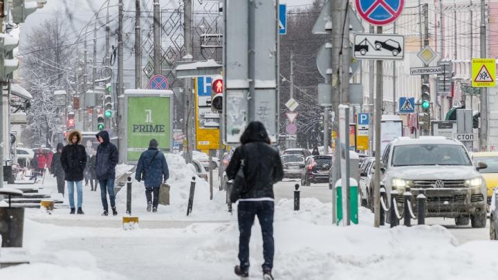 В Прикамье потеплеет до +4 С°. Публикуем прогноз на неделю