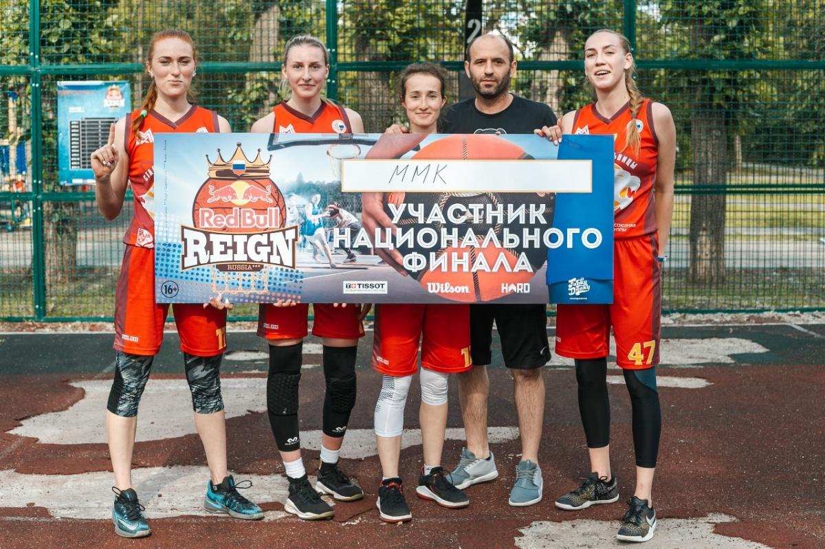 В Екатеринбурге прошел отборочный этап международного турнира по стритболу Red Bull Reign