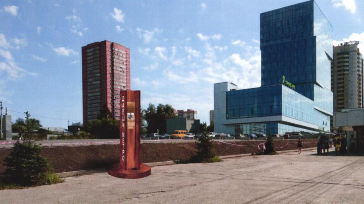 «Даёшь метро»: возле «Октябрьской» хотят поставить памятник в виде сваи