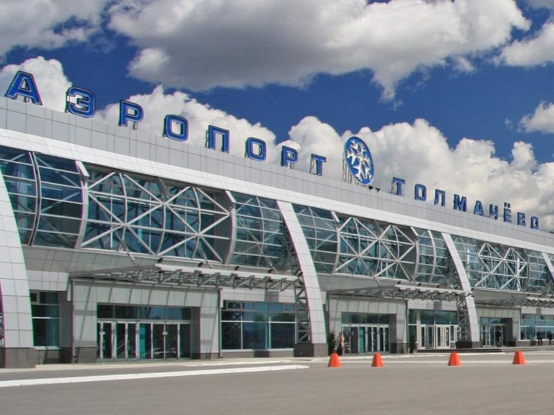 Из-за сообщения обомбе оцепили аэропорт Толмачево вНовосибирске