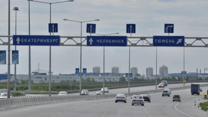 На российских автомагистралях появятся динамические знаки ограничения скорости