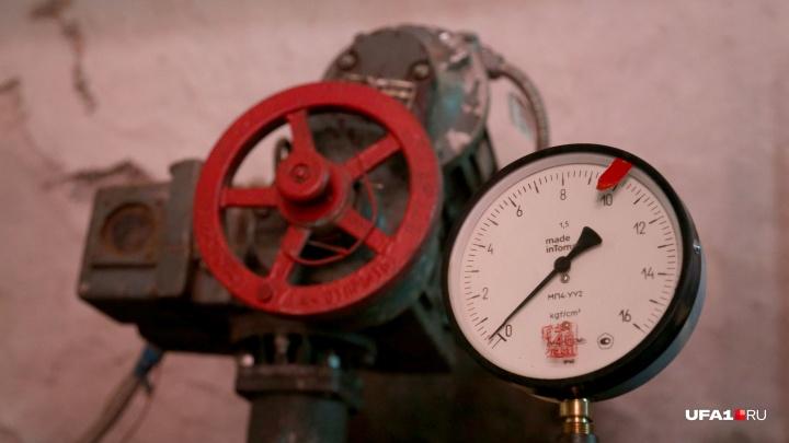 В «БашРТС» объяснили, почему сумма в платежках за отопление выросла вдвое