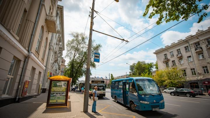 В мэрии Ростова назвали точные даты, когда маршрутки заменят автобусами