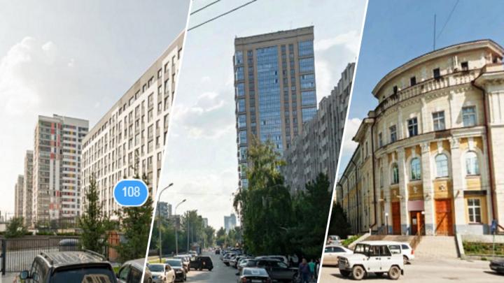 Это Новосибирск или Питер? Может, вообще Казань? Найдите родной город на панораме