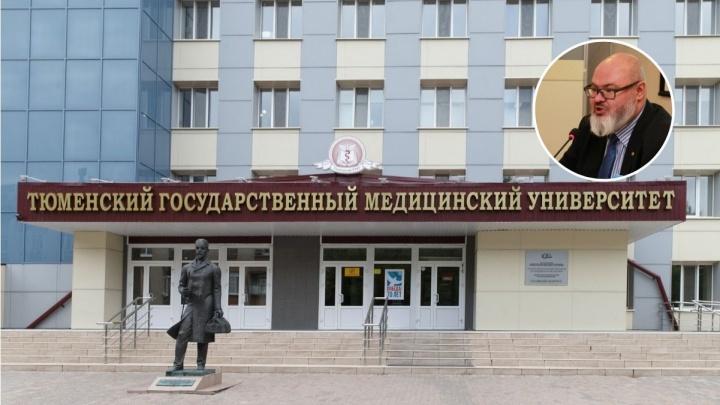 В Тюмени нашли мертвым 47-летнего завкафедрой медицинского университета