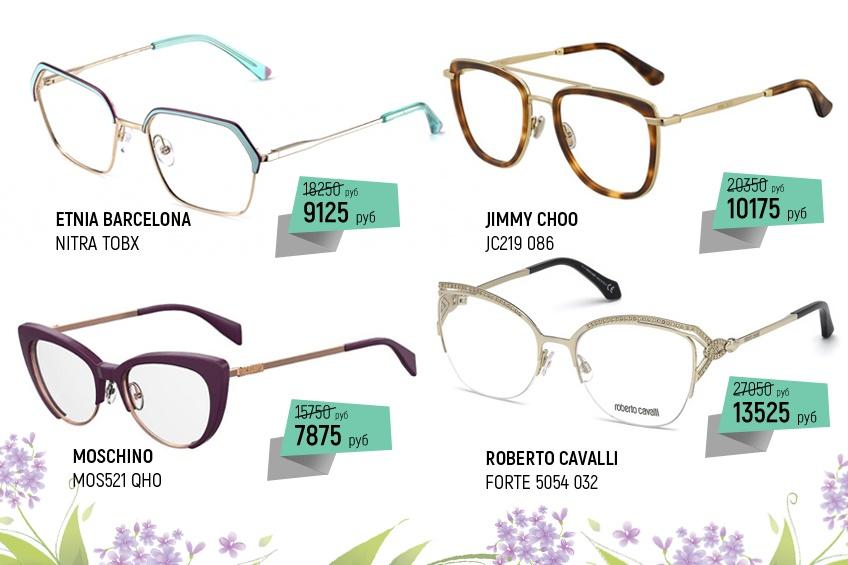 В салонах «Фокус» представлено более 2000 моделей оправ — каждый сможет подобрать очки по вкусу