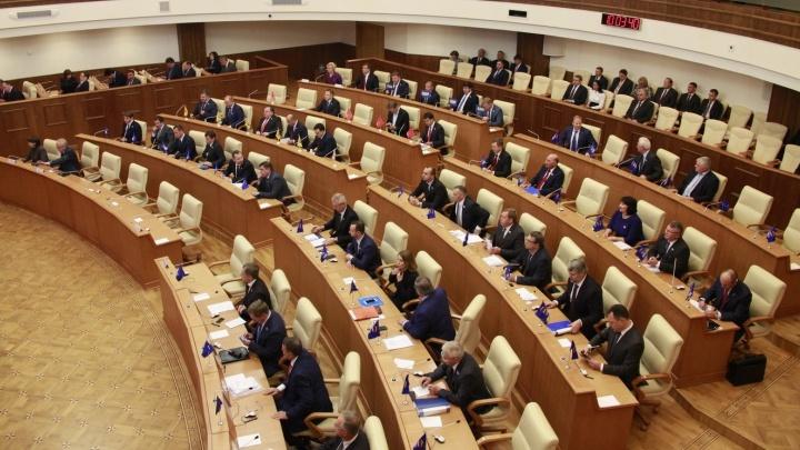 Свердловские депутаты согласовали первых заместителей Евгения Куйвашева
