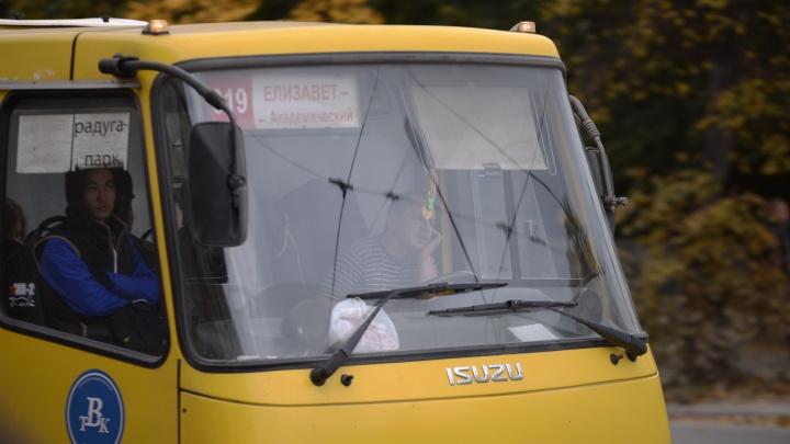 В 019-й маршрутке женщина набросилась на пассажира, вмешавшегося в её конфликт с кондуктором
