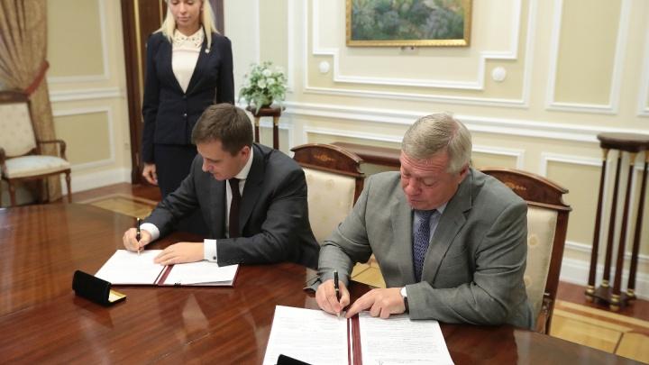 ВТБ укрепляет сотрудничество с Ростовской областью