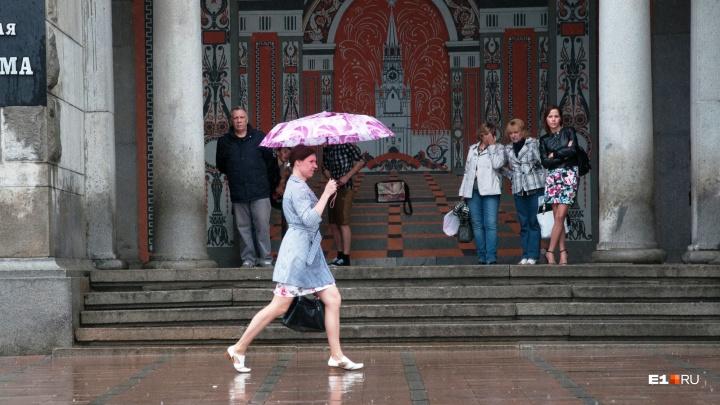 В праздничные выходные в Екатеринбурге обещают дожди, грозы и жару