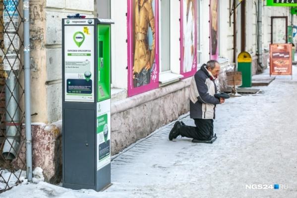 Автоматы для оплаты парковочных мест не пользуются популярностью у автомобилистов