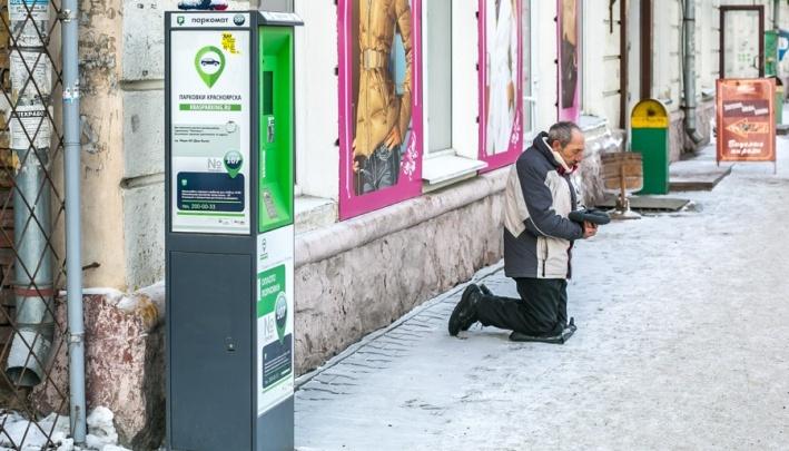 «Цена эксперимента»: названа сумма, которую Красноярск заработал на платных парковках