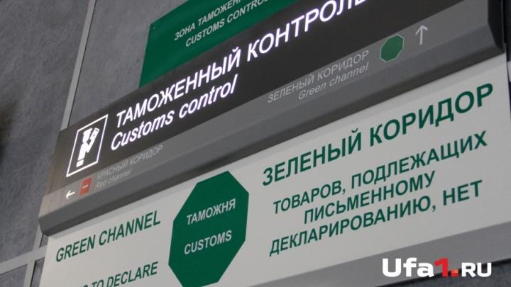 Он уехал жить в Лондон: уфимский бизнесмен попал в список желающих вернуться в Россию