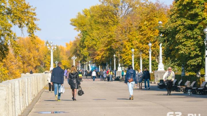 На смену дождям: в выходные в Самарской области потеплеет до +27 °С
