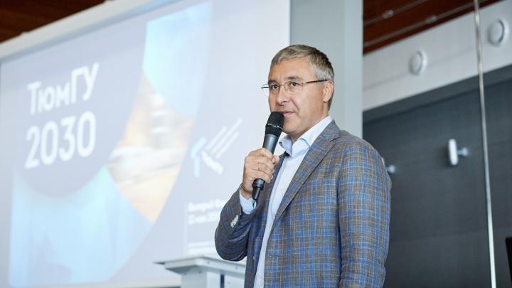 Ректор ТюмГУ Валерий Фальков стал Министром образования