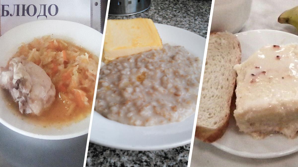 Школьная еда аппетита чаще всего не вызывает