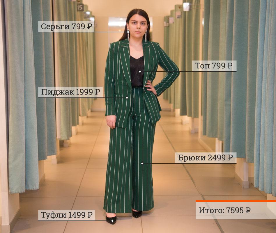 ece96e9aac80 Что надеть на Новый год-2019 - новости Екатеринбурга E1.ru