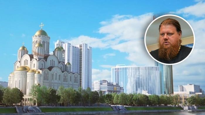 Отец Максим Миняйло считает, что УГМК и РМК готовы согласиться с выбором горожан