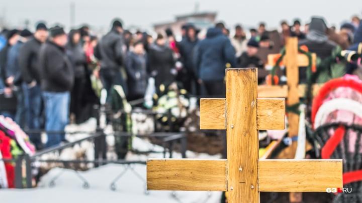 Власти Самары ограничили время бесед с сотрудниками ритуальной конторы