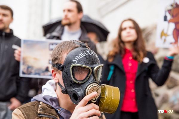 Правительство озаботились экологией в Ярославской области