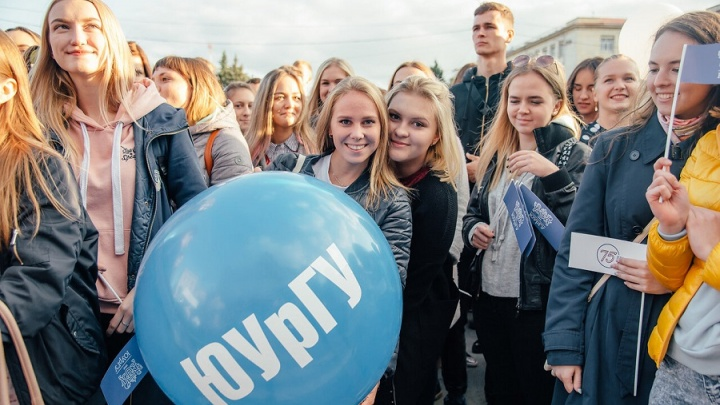 ЮУрГУ предложил студентам комфортные условия оплаты обучения и высокие стипендии