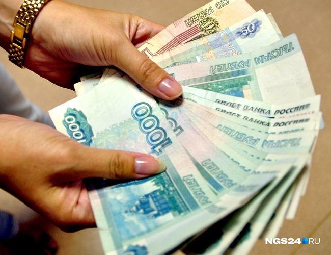 Народные избранники Красноярского края могут отменить закон оповышении себе зарплат