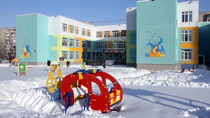 840 тысяч рублей за место: мэрия объявила тендер на строительство детского сада в Академическом