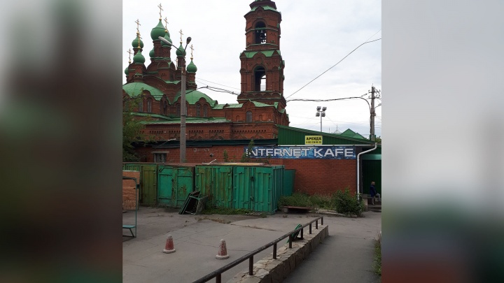 У Христа за пазухой: церковь в Челябинске облепили залы игровых автоматов