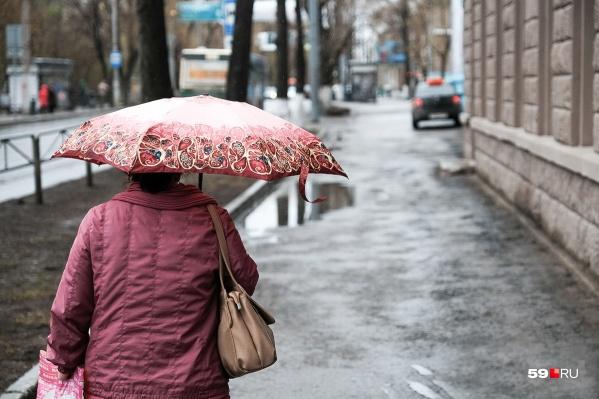 Неуютная дождливая погода ждёт пермяков завтра. Не забывайте зонтики!