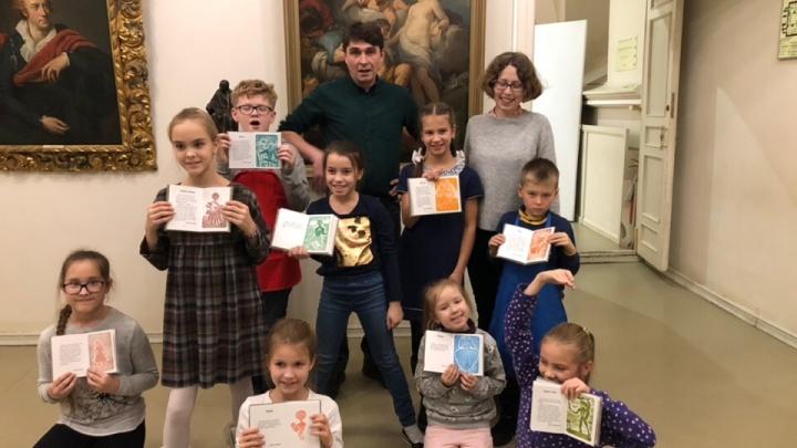 Кентавр, Циклоп и Амур на свинье: пермские дети издали книгу с мифами Древней Греции