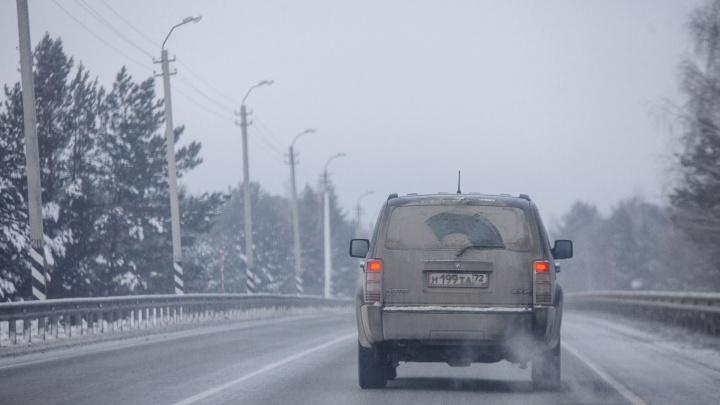 Сильный ветер и дождь со снегом: тюменцев вновь предупреждают о непогоде
